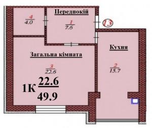 кв 13 1К 49.9 мкв