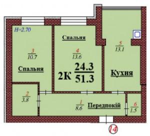 кв 14 2К 51.3 мкв
