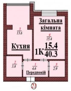 кв 21 1К 40.3 мкв
