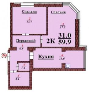 кв 39 2 К 59.9 мкв