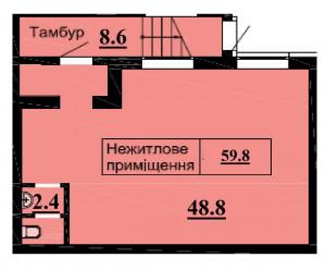 c-59-8