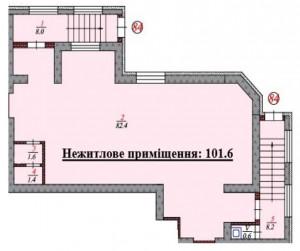 цок-84