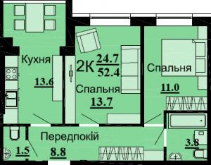 №46 2К 52.4 м2