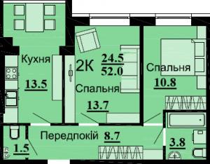 №58 2К 52.0 м2